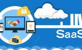 成功SaaS企业秘诀:专注产品 寻找最高价值应用
