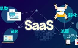 SaaS企业是时候要面对的4个基本问题:品类、品牌、流量与转化