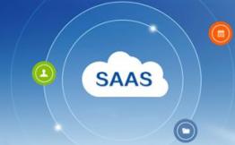 如何在逐渐拥挤的SaaS市场让你的产品脱颖而出?