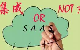 SaaS服务应用集成和生态该何去何从?