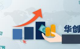 投资近40家To B项目,68%获下轮融资,华创资本企业服务投资云图一览!