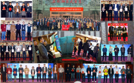 2018大连市CIO协会年会盛大召开