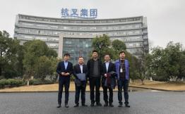 红圈营销签约杭叉集团 助力中国制造2025