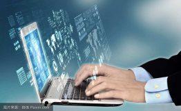 工信部:全力做强软件和信息技术服务业