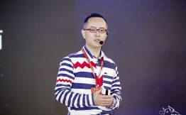 易订货CEO冯颉:新商业时代,2B业务若脱离商业浪潮结局注定苦B