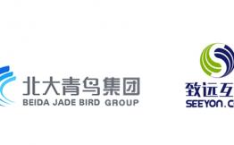 致远互联签约北大青鸟集团5大业务板块 打造200余家企业集团管控平台
