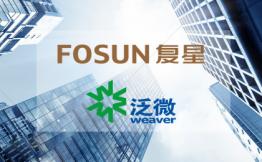 中国500强|复星集团用泛微OA打造特色费控系统