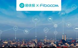 易快报签约国内首家上市模块供应商「广和通」,推动其建立物联网领域的全球化服务体系