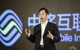 中移互联网庄仁峰:移动认证如何在竞争中脱颖而出