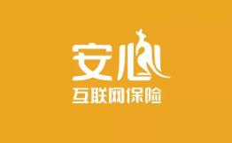 【蓝凌oa系统】互联网保险新锐品牌:安心保险选择蓝凌