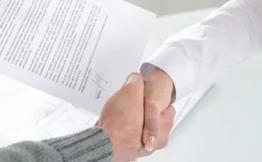 iWorker工作家签约明益光电,助力企业智能信息化转型
