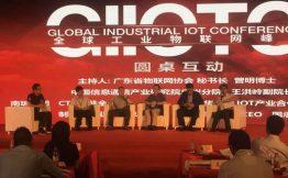 2018华南国际工业自动化展览会 美云智能制造解决方案引人瞩目