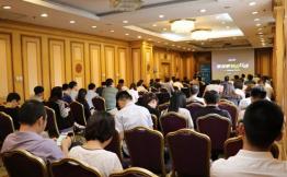 【帮我吧·翼虎行动——北京站】重磅来袭!来一场真正的客户服务体系升级!