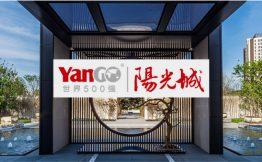 泛微:中国房地产开发企业500强阳光城集团的OA之选
