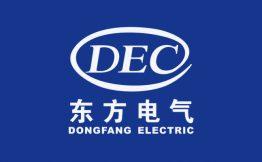【蓝凌oa系统】中国企业500强:东方电气选择蓝凌智慧OA