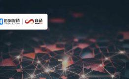 每刻报销签约世界级独角兽「商汤科技」,助力中国原创AI企业高效运作