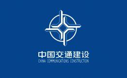 【蓝凌oa系统】中国勘察设计领军企业:中交四航院选择蓝凌知识管理平台