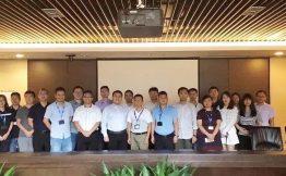美云有约|珠海最大综合型企业华发集团携手美云启动移动协同项目