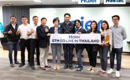 海尔全球营销管理项目泰国平台成功上线,瑞泰信息助力海尔营销服务转型升级