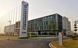 FEC筷云助力汇鸿冷链物流,打造生鲜冷链产业互联网电商平台