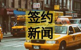 泛微OA系统 |一嗨租车携手泛微共建一体化工作台