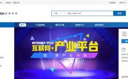 签约简讯 助力北京远桥科技有限公司建立互联网+产业平台