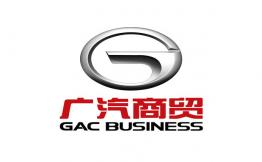 【蓝凌oa系统】中国汽车经销商百强:广汽商贸选择蓝凌智慧办公平台