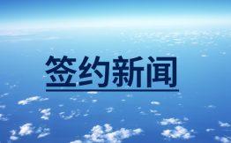 泛微OA系统 |广州市公安局借助泛微OA系统,完善管理制度