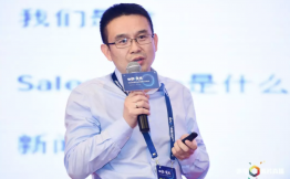 安华金和创始人刘晓韬:SaaS企业数据安全赋能