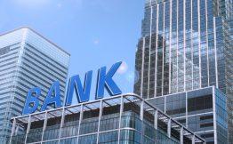 云领科技金融 | BoCloud博云中标浦发银行云管平台项目