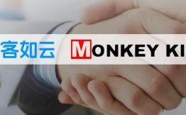 客如云与Monkey King强强联手 进军北美餐饮智能化市场