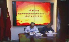 深化联盟、共建生态 ——同望科技与中建政研集团签署战略合作协议
