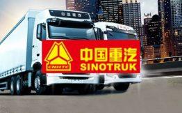 中国大型重型汽车生产基地——中国重汽选择泛微OA