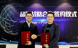 上海斯歌携手Pivotal,赋能企业实现云化智能数字转型