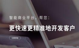 群鸿科技签约中国铁通,打造智慧企业