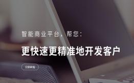 群鸿科技签约中国铁通