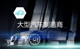 """某大型汽车制造商""""云网一体化""""IT新实践"""