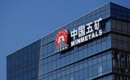 聚能向上,大易为中国五矿集团提供云招聘解决方案!