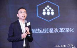 慧聪刘军:产业互联网不是产业电商