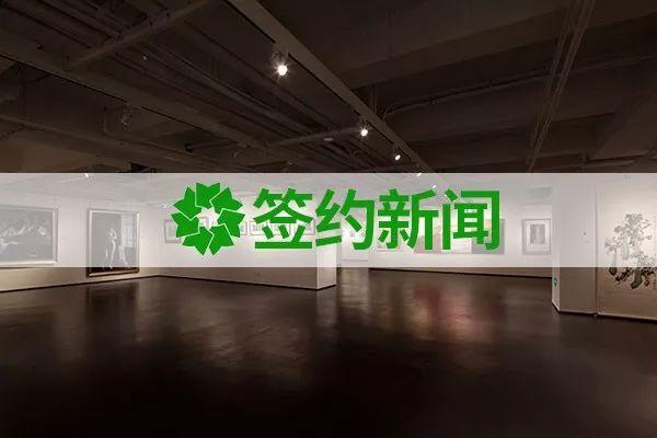 上海新华发行集团有限公司选择泛微OA系统