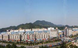 筷云携手东莞信立农贸城,构建S2B2B农产品产业互联网平台
