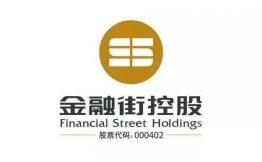 商务地产开发运营公司「金融街」签约薪人薪事