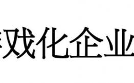 """上海劳勤与""""爱上学习""""强强联合,共助行业智能化发展"""