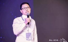 乐家具 CIO 陈红:家具制造的数字化转型