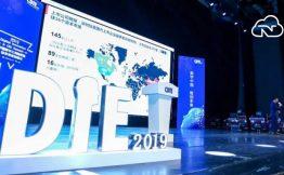 Nebulogy纳比云亮相2019首席信息官峰会,引领云原生应用技术创新