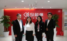 51社保与亮狮网开启商务合作,全面打造企业服务升级