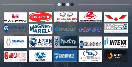 劳勤将受邀参加2019中国国际汽车产业人力资源峰会
