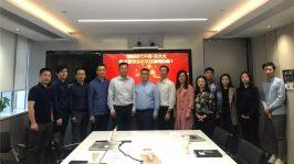 """""""时代中国""""扬帆数字化,电子合同赋能关键一步"""