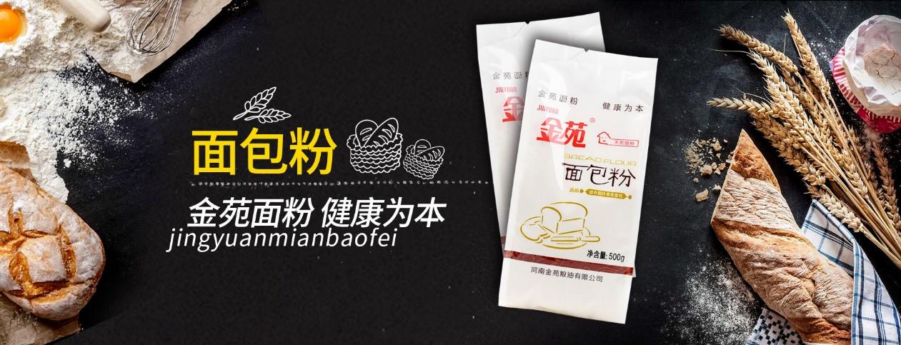 """千匠网络B2B系统,助力""""面粉大王""""金苑粮油2B业务数字化"""
