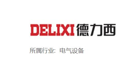 上海博科资讯股份有限公司应用案例